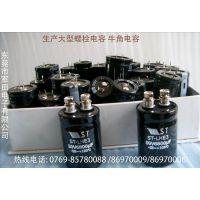 供应50v4700uf 无铅环保电容