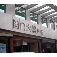 供应北京国门数据中心|国门IDC机房 13621126672