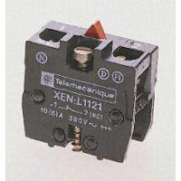 施耐德法国品牌XENC1121工业触点模块