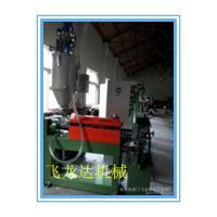 供应优质FLD-40电线高速押出机