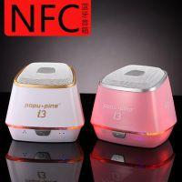 厂家供应时尚部落I3蓝牙音箱NFC无线多功能迷你音箱