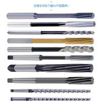 铰刀刃口锋利 平稳H71.0至20.0来自德国产品直柄机用铰刀