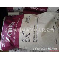 Zenite系列LCP 5244 BK 美国杜邦 美国DuPont™