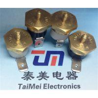 TM22六角铜头电信箱温控开关/冷暖箱KSD302温度开关/热水器温控器