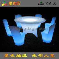 时尚发光LED餐厅大圆桌 户外发光宴会桌子 时尚LED发光桌子