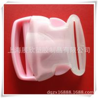 展欣塑胶专业生产全新【 透明插扣 手袋配件】二色插扣,双色插扣