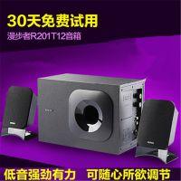 Edifier/漫步者 R201T12 多媒体台式电脑音箱 2.1木质低音炮音响