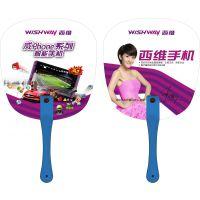 供应咸阳广告扇|咸阳广告扇子|咸阳广告扇厂家|咸阳广告扇子定做