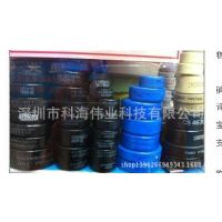 供应铁硅铝磁环KS157-035  S157-048A