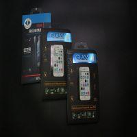 供应义务精美礼品包装盒,PVC彩盒,ipod包装纸盒,优质生产