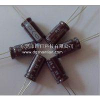 供应高频低阻电容35v470uf
