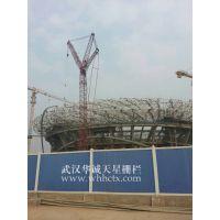 武汉光谷国际网球中心围挡工程