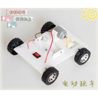科技小制作电动跑车diy玩具汽车模型皮带小车培训班科学特色课