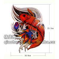 超大图 纹身贴 防水 红鱼纹身 mqc05