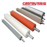 三色纸箱印刷开槽机胶滚包胶,四联模切机胶辊、纸箱机械设备胶辊