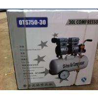 正宗奥突斯750W 30L 100铜线静音无油小气泵 空压机 木工气泵