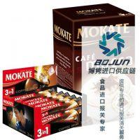 广州咖啡进口报关|代理|清关|流程|手续|费用博隽