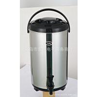 快易好KT-M12L 10升 双层不锈钢保温桶商用豆浆机 奶茶热水伴侣