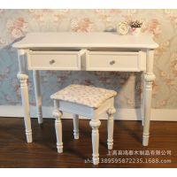 韩式田园实木白色两抽书桌电脑桌实木白色家用课桌