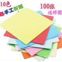 100张/包宝宝儿童剪纸折纸专用纸批发幼儿园diy手工制作纸
