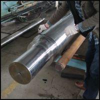 山东锻造厂定做42crmo轴锻件/定做长轴锻件 可精加工