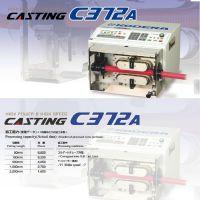 专业供应日本小寺KODERA品牌专业裁剪波纹管电脑裁断机 C372A