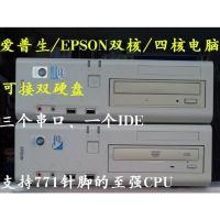 二手爱普生G31双核台式电脑小主机 支持至强CPU/成色新  特价销售