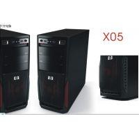 游戏机箱铁网面板超强散热 时尚电脑机箱 台式电脑大机箱大电源