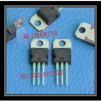 供应 ST牌子 晶体管TIP127