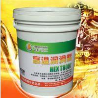 供应冶金高温润滑脂/耐高温润滑脂/冶金行业专用高温润滑脂