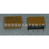 供应HK19F-DC5V-SHG 8脚2c触点 两组一开一闭 1A120VAC 2A30VDC