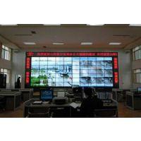 陕西西安汉中铜川咸阳宝鸡46寸55寸液晶拼接屏 LED背光源液晶拼接屏