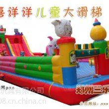 国庆节购儿童充气城堡蹦蹦床送好礼喽 重庆大广场儿童充气大滑梯订购电话