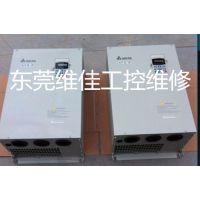 东莞樟木头台达变频器报价单/台达变频器维修/常平台达变频器维修报价