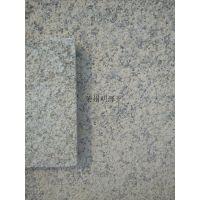 染色黄锈石石材