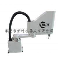 珠三角机械手 乐佰特水平多关节型LS600-A-4