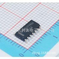 长利久  SN74HC14DR TI(德州仪器) 逻辑IC芯片 原装正品
