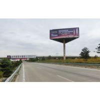 大运高速与京大高速交汇处户外广告塔/大运高速与京大高速擎天柱大牌