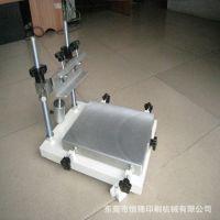 【厂家直销】手动平面丝印机,可放于桌面的小型L0g0图案丝印台