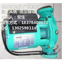 供德国威乐PH-251E热水循环泵、暖通制冷循环泵
