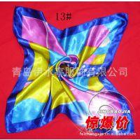 北京丝巾定做 北京领带定做 北京手帕定做 北京围巾披肩定做