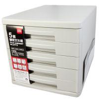 正品得力文具9773文件柜桌面五层塑料文件橱文件箱硬塑文具柜