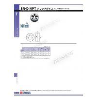 YAMAWA丝攻代理 丝锥板牙 可调板牙 固定管用板牙 SR-D NPT1/4