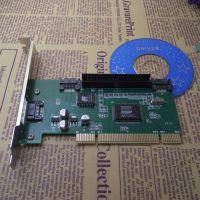 PCI转SATA+IDE接卡主板 电脑扩展卡  支持 WIN7 WIN8 批发
