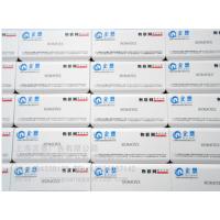 供应ROMOSS罗马仕移动电源手机通用充电宝logo印刷,加印logo