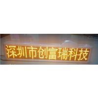 LED车载屏供应批发