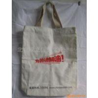 供应环保袋,帆布袋,棉布袋(图)