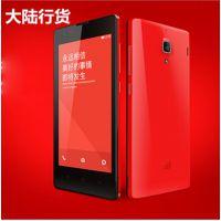现货顺丰包邮 MIUI/小米 红米手机 移动3G双卡双待安卓智能手机