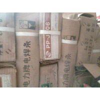 PP-G002上海电力不锈钢焊条
