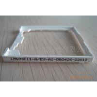塑胶 金属 pvc 纸盒喷码机 防伪打印机